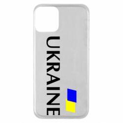 Чехол для iPhone 11 UKRAINE FLAG