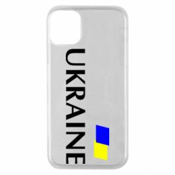 Чехол для iPhone 11 Pro UKRAINE FLAG