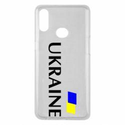 Чехол для Samsung A10s UKRAINE FLAG