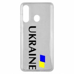 Чехол для Samsung M40 UKRAINE FLAG