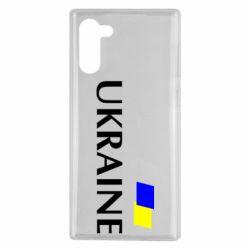 Чехол для Samsung Note 10 UKRAINE FLAG
