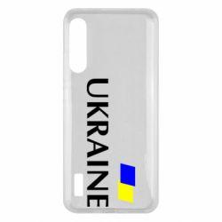 Чохол для Xiaomi Mi A3 UKRAINE FLAG