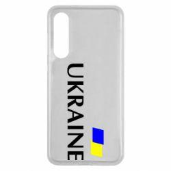 Чехол для Xiaomi Mi9 SE UKRAINE FLAG