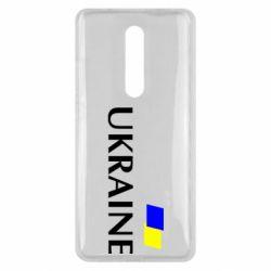 Чехол для Xiaomi Mi9T UKRAINE FLAG
