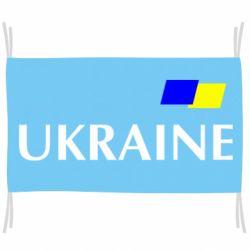 Прапор FLAG UKRAINE