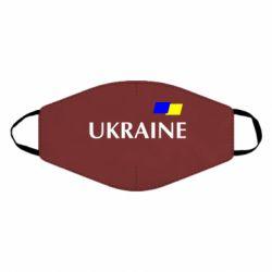 Маска для лица UKRAINE FLAG