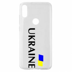Чехол для Xiaomi Mi Play UKRAINE FLAG