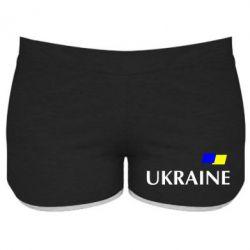 Женские шорты UKRAINE FLAG - FatLine