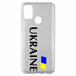 Чехол для Samsung M30s UKRAINE FLAG