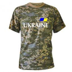 Камуфляжная футболка UKRAINE FLAG - FatLine