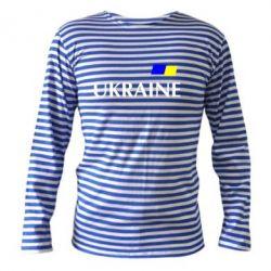 Тельняшка с длинным рукавом UKRAINE FLAG - FatLine