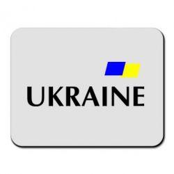 Коврик для мыши UKRAINE FLAG - FatLine