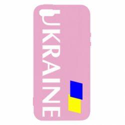 Чехол для iPhone5/5S/SE UKRAINE FLAG