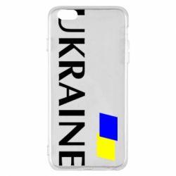 Чехол для iPhone 6 Plus/6S Plus UKRAINE FLAG