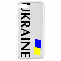 Чехол для iPhone 7 UKRAINE FLAG