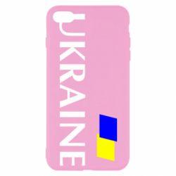 Чехол для iPhone 7 Plus UKRAINE FLAG