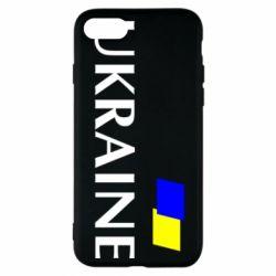 Чехол для iPhone 8 UKRAINE FLAG