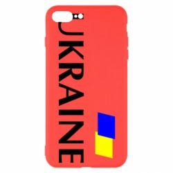 Чехол для iPhone 8 Plus UKRAINE FLAG