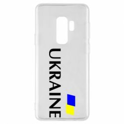 Чехол для Samsung S9+ UKRAINE FLAG