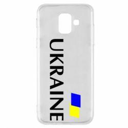Чехол для Samsung A6 2018 UKRAINE FLAG