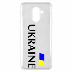 Купить Герб України, Чехол для Samsung A6+ 2018 UKRAINE FLAG, FatLine