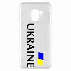 Чехол для Samsung A8 2018 UKRAINE FLAG