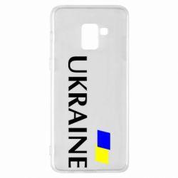 Чехол для Samsung A8+ 2018 UKRAINE FLAG