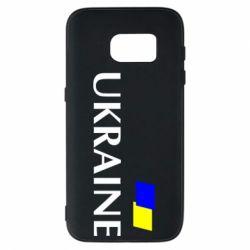 Чехол для Samsung S7 UKRAINE FLAG