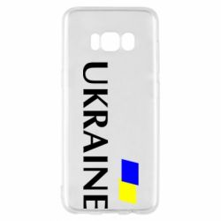 Чехол для Samsung S8 UKRAINE FLAG