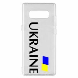 Чехол для Samsung Note 8 UKRAINE FLAG
