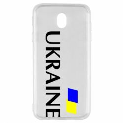 Чохол для Samsung J7 2017 FLAG UKRAINE