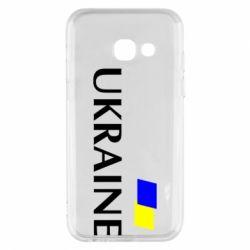 Чехол для Samsung A3 2017 UKRAINE FLAG