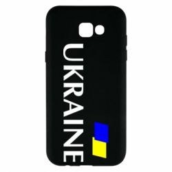 Чехол для Samsung A7 2017 UKRAINE FLAG