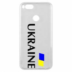 Чехол для Xiaomi Mi A1 UKRAINE FLAG