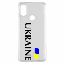 Чехол для Xiaomi Mi A2 UKRAINE FLAG