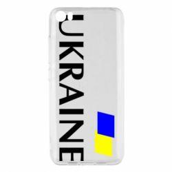 Чехол для Xiaomi Mi5/Mi5 Pro UKRAINE FLAG