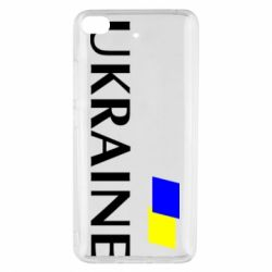 Чехол для Xiaomi Mi 5s UKRAINE FLAG