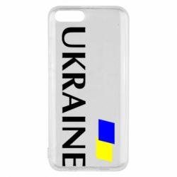 Чехол для Xiaomi Mi6 UKRAINE FLAG