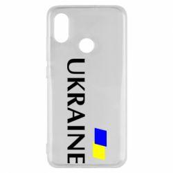 Чехол для Xiaomi Mi8 UKRAINE FLAG