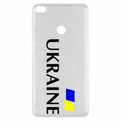 Чехол для Xiaomi Mi Max 2 UKRAINE FLAG