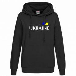 Женская толстовка UKRAINE FLAG - FatLine