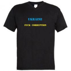 Мужская футболка  с V-образным вырезом Ukraine Fuck Corruption - FatLine