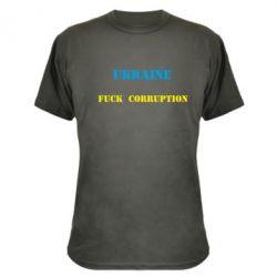 Камуфляжная футболка Ukraine Fuck Corruption - FatLine