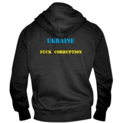 Мужская толстовка на молнии Ukraine Fuck Corruption - FatLine
