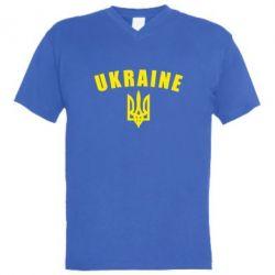 Мужская футболка  с V-образным вырезом Ukraine + герб - FatLine