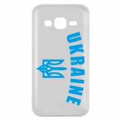 Чохол для Samsung J2 2015 Ukraine + герб