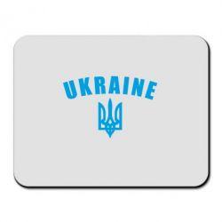 Коврик для мыши Ukraine + герб - FatLine