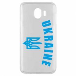 Чохол для Samsung J4 Ukraine + герб