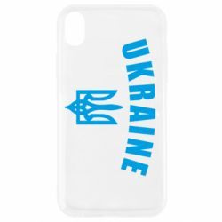 Чохол для iPhone XR Ukraine + герб