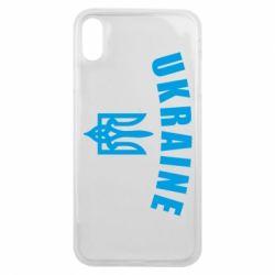 Чохол для iPhone Xs Max Ukraine + герб